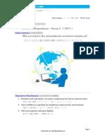 RJ GRAMMAR no.41 Review of Preposition Grp2..pdf