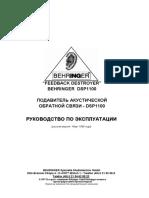 1459948356_jmc5f15w.pdf