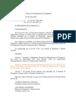 D. S. No 040-201-MTC