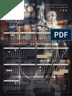 Calendario Poder Judicial Guanajuato 2020