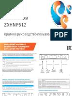 ONT Manual ZTE F612 v3 0 Convertido