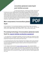 How to Make Monosodium Glutamate Waste Liquid Into Fertilizer