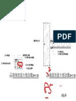 1071060007 shop detail drawing r1