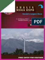 AhaliaMegaExpo_Brochure.pdf