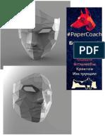 MaskRobi.pdf