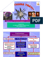 prasthanatrayi-170914133950.pdf
