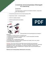 14310268579.pdf