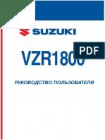 VZR1800 (rus)