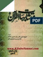 Mutashabihat Al Quran