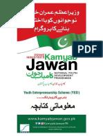 KJP Infopack V5.pdf