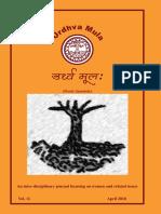 Urdhava Mula