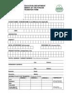 Transfer Form (HED) Punjab Lahore