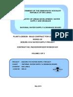 Deduru Oya(DB)-Volume II-20.07.2015