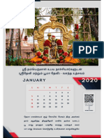 Srirangam 2020 Calendar