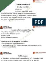 GK TN Schemes New (1)