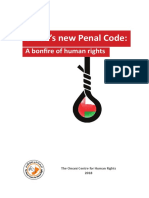 New Omani Penal Code 2018
