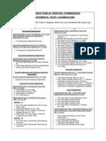 TNPSC Departmental exams