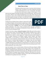 Study-Plan-NCEPU.pdf