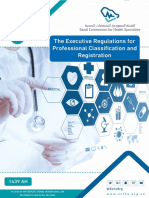 The saudi executive regulations of Professional Classification and Registration aims