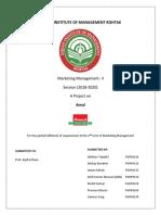 Amul-draft