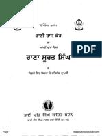 Rana.Surat.Singh.by.Bhai.Sahib.Bhai.Vir.Singh.(GurmatVeechar.com).pdf