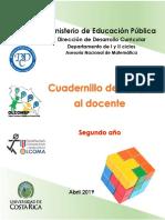 Cuadernillo de apoyo para el docente. Segundo año 2019 (1).pdf