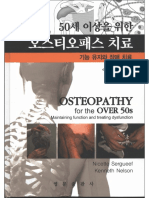 50____Osteopathy_for_the_Over