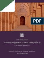 Imam Mawlana Muhamma Sarfaraz Khan Safdar - Deoband