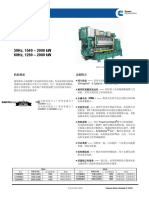 C2000N5C.QSV91G_chinese.pdf