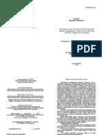 Redin-referat.pdf