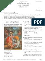 cbjhssss02.pdf