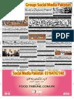 eXpress Quetta 29june