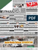 92 Quetta 10july