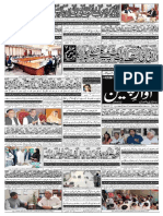 1562747724774_Daily Awaz Pishin