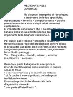 Notes_191216_214908_8e7.pdf