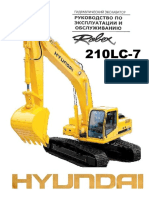 Hyundai-R210LC-7 shop manual
