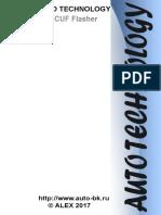 ECUF HELP.pdf
