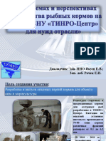 tinro_korma.pdf