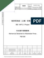 17058-1400-ME-DTS-009_Rev.E2 P921200MECHANICAL DATASHEET FOR PUMP.pdf