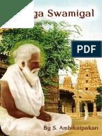 yoga-swamigal.pdf
