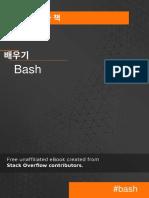 bash-ko.pdf