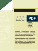 hyundai-i20-1-2-mt-75-l-s-fwd-hetchbek-5d-2014-2015.pdf