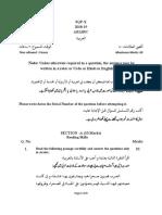 X-Arabic_SQP_2018-19.pdf