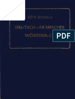 German+Arabic+Schregle+Dictionary.pdf