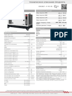 WS50-PS-O.pdf
