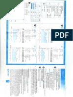 паспорт уровнемер Finder.pdf