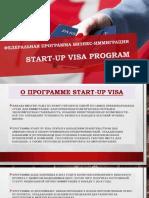 Start tap visa to canada