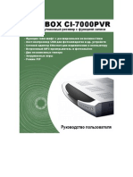 Openbox CI7000PVR Manual Ru