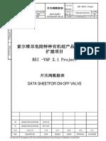On-off valve datasheet