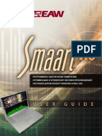 Smaart 6 User Manual-RUS